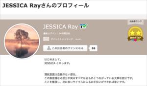 jessica-ray