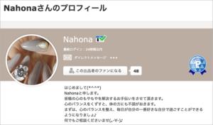 Nanoha先生